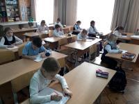 Открытая всероссийская интеллектуальная олимпиада «Наше наследие»