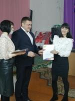 Поздравление от мэра